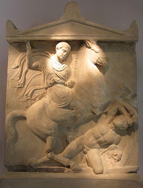 Kerameikoksesta löytynyt hautasteele. Kuva: Wikimedia Commons.