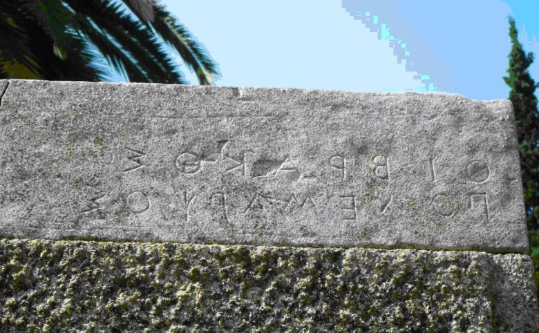 """Kuva 5. Kopio lakedaimonialaisten haudan piirtokirjoituksesta haudan seinässä, oikealta vasemmalle """"Θίβρακος πολέμαρχος"""" Kuva: Maija Lehikoinen."""