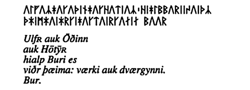 Teksti litteroituna MacLeodin & Meesin (2006: 25) mukaan.