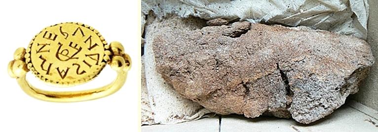 Arnegundin sormus ja muumioitunut keuhko. Kuvat: Perin :105 & L. Brossard/Inrap.