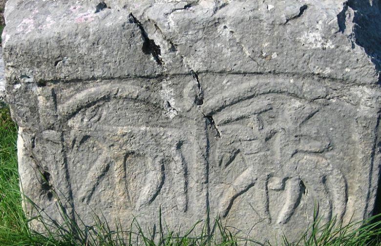 Metsästystä kuvaava reliefi kroatialaisessa stećcissä. Kuva: Wikimedia Commons.