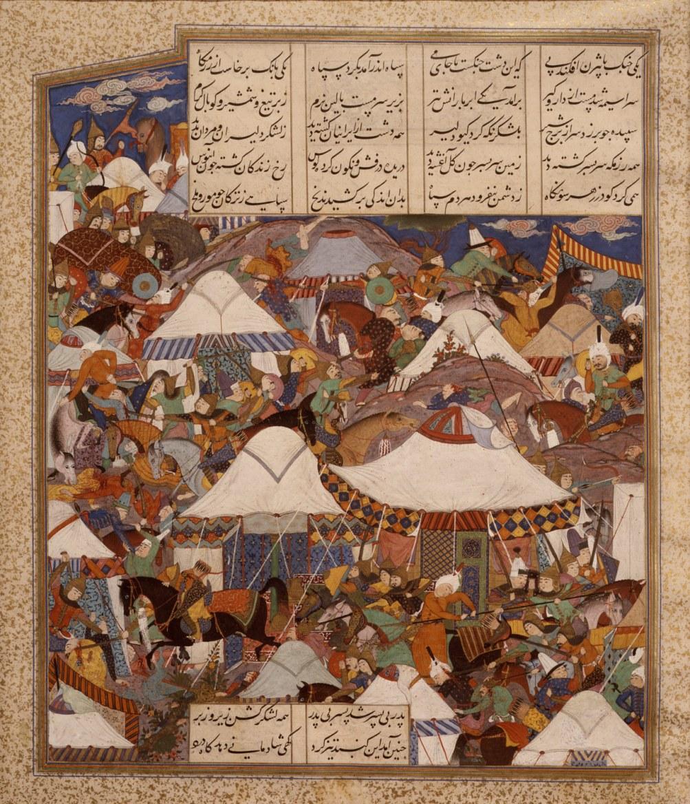 Shahnamehin myytti, Kuninkaiden kirjan kuvitusta