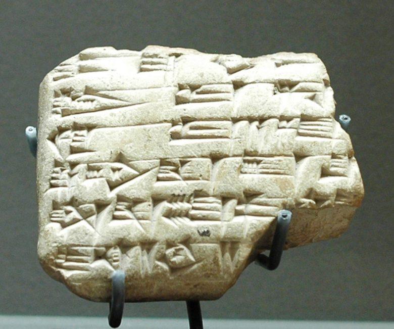 Mari tabletti Louvre, Raphaël Chipault